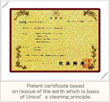 Patent certificate based on rescue of the earth which is basis of Unical's cleaning principle.